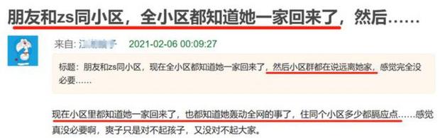 """Sau scandal rúng động, Trịnh Sảng bị hàng xóm quê nhà """"quay lưng"""" - Ảnh 2"""