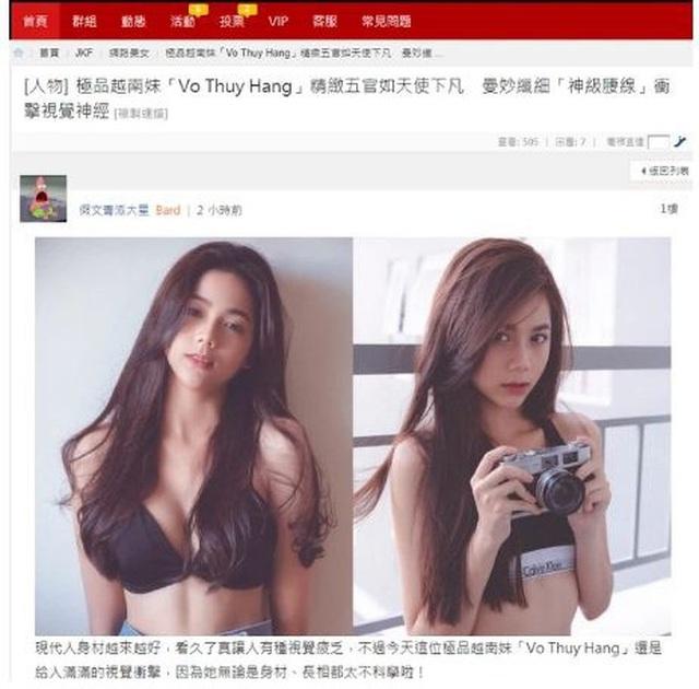 """Diện bikini khoe body đẹp quyến rũ, cựu sinh viên ĐH Hoa sen """"đốt mắt"""" dân mạng - Ảnh 7"""