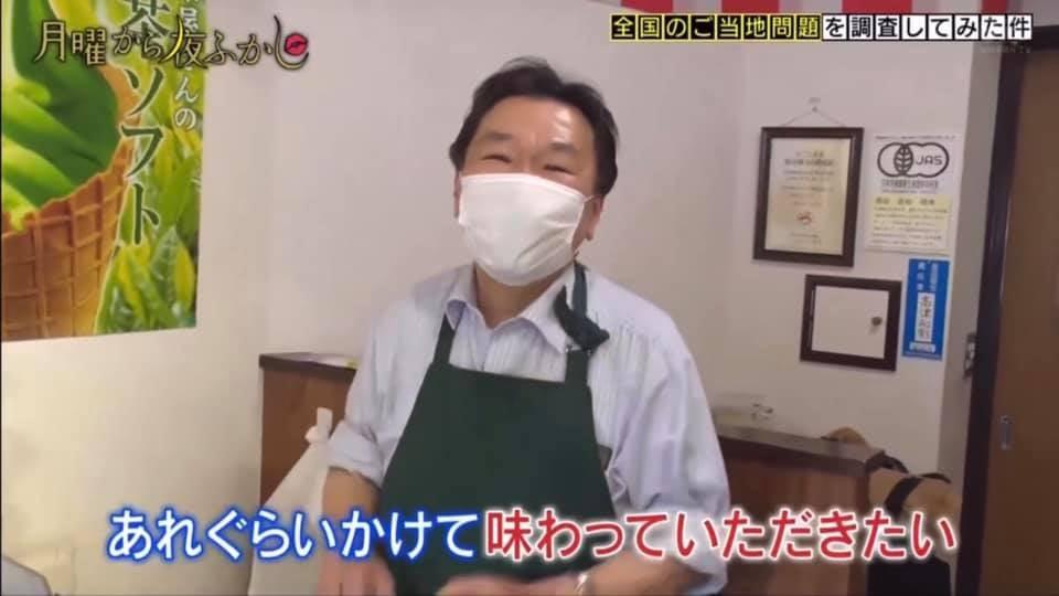 """Tiệm kem trà xanh """"cứ ăn là sặc"""", nghe lời giải thích của ông chủ dân mạng phải """"đứng hình"""" - Ảnh 3"""