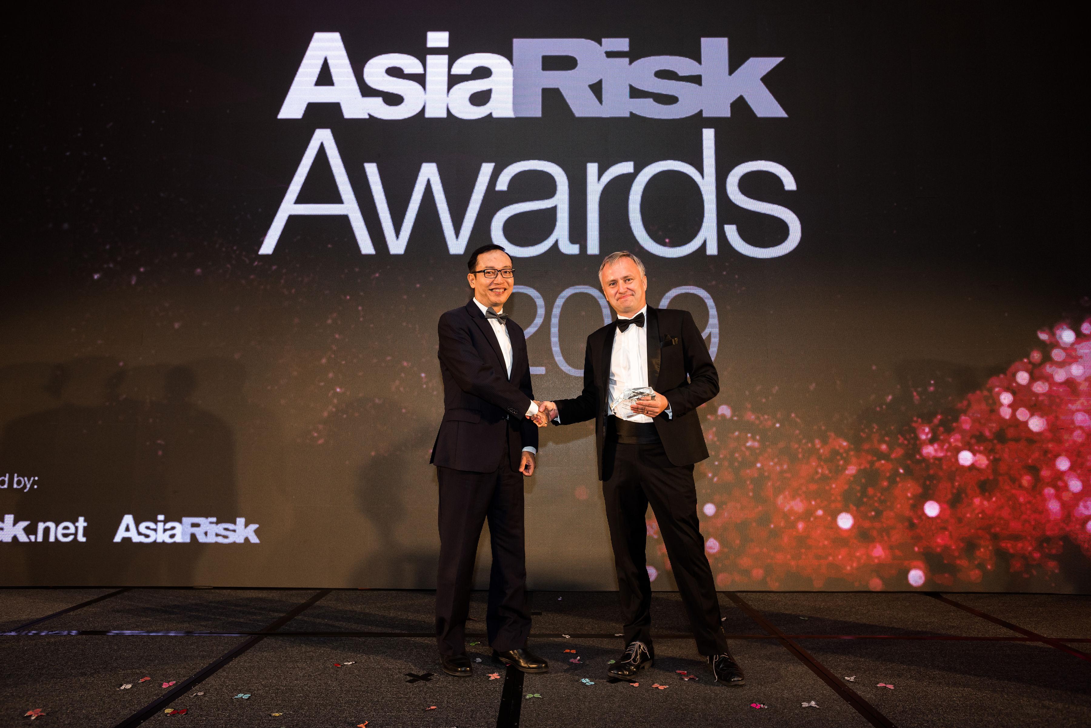 """Techcombank được Asia Risk vinh danh """"Ngân hàng xuất sắc nhất Việt Nam"""" lần thứ hai  - Ảnh 1"""