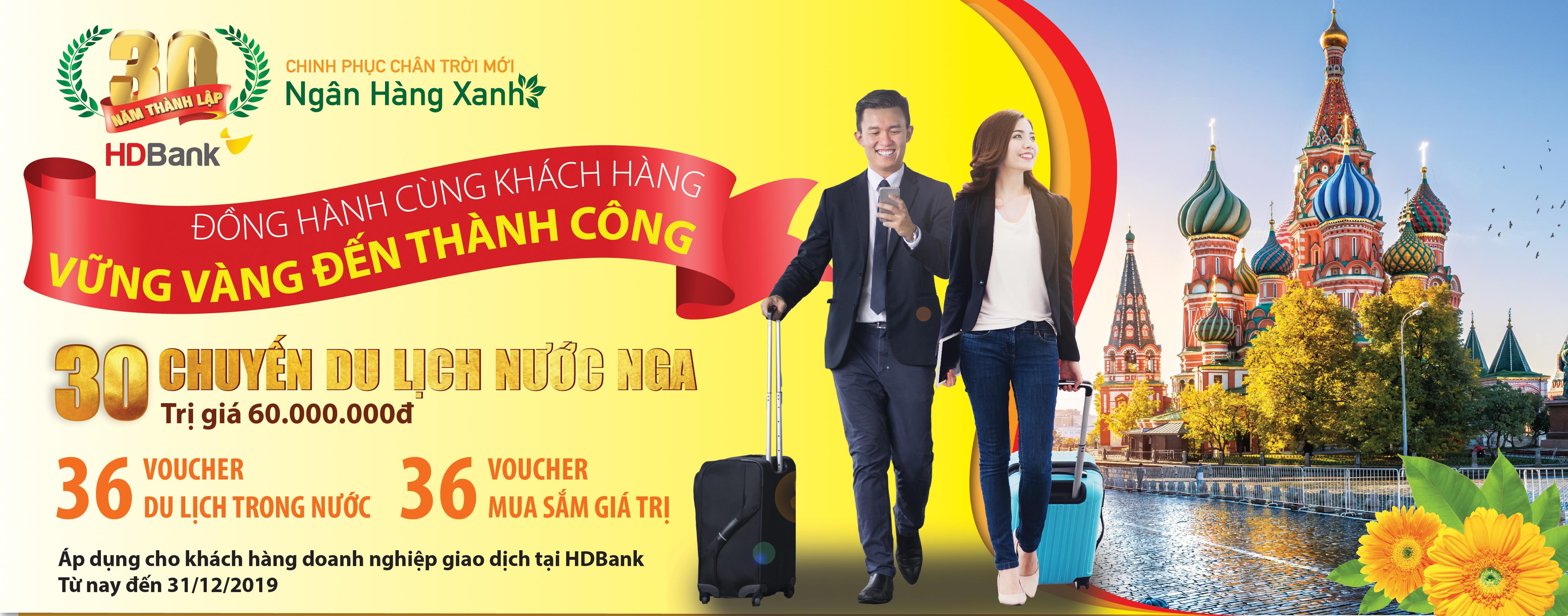 """HDBank dành nhiều ưu đãi """"khủng"""" cho khách hàng doanh nghiệp  - Ảnh 2"""