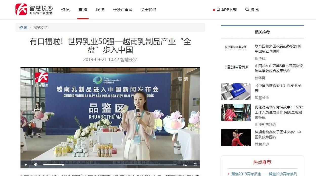 Giới truyền thông đưa ra nhận xét tích cực về Vinamilk tại Trung Quốc - Ảnh 1