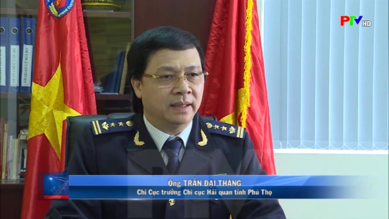 Chi cục Hải quan Phú Thọ: Nâng cao chất lượng hoạt động, đồng hành cùng doanh nghiệp  - Ảnh 1