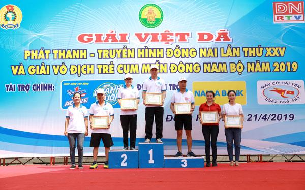 Hơn 2.000 người tham dự Giải Việt dã truyền hình Đồng Nai lần thứ 25 do Number 1 Active Chanh Muối tài trợ - Ảnh 5