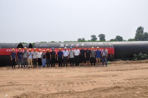 Xinxing cung cấp ống nước gang cầu đường kính siêu lớn  - Ảnh 1