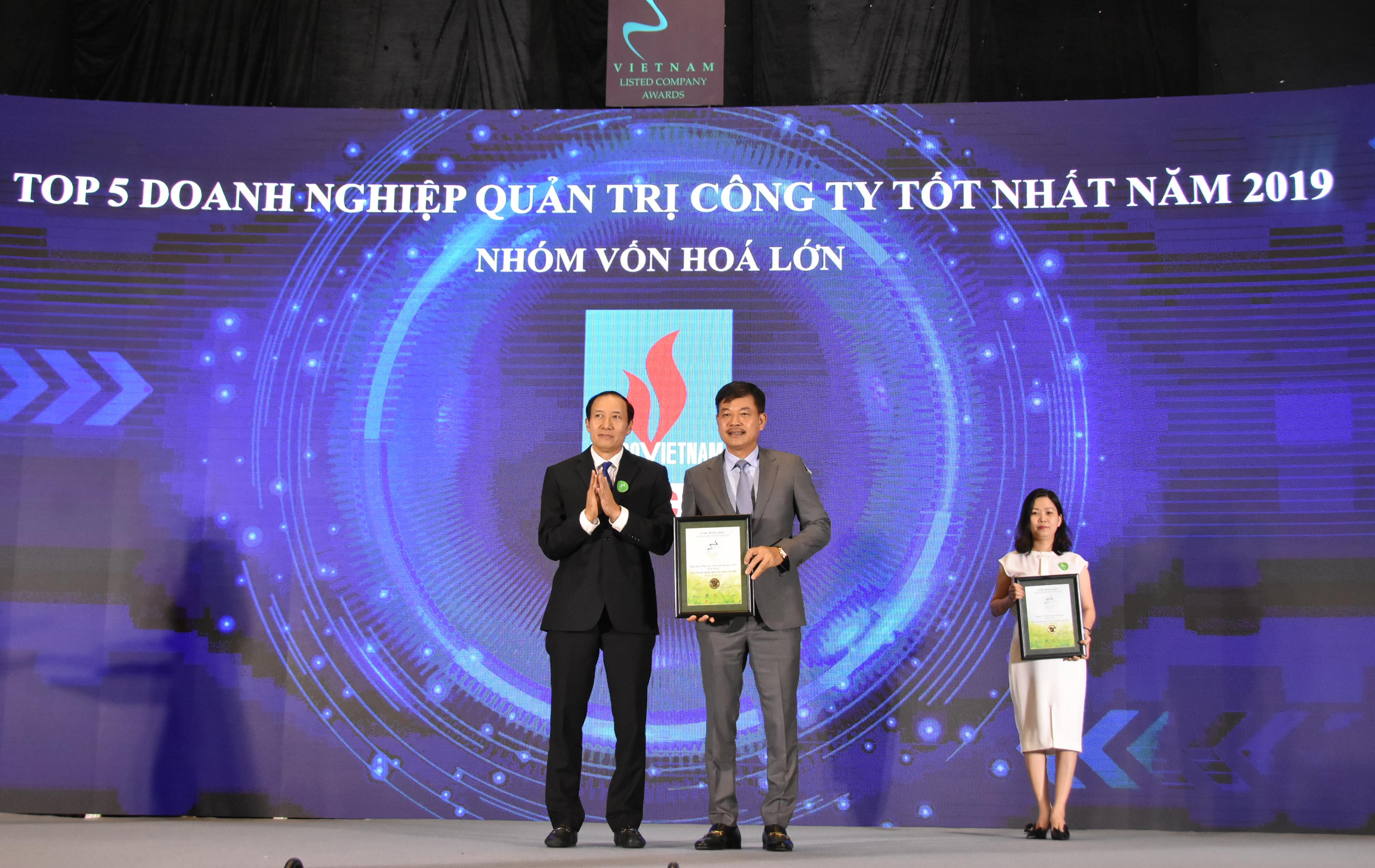 DPM được vinh danh Doanh nghiệp Quản trị công ty tốt nhất năm 2019  - Ảnh 1