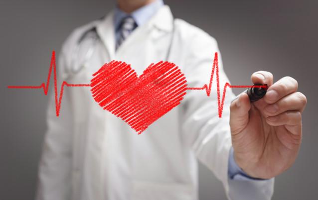 Ích Tâm Khang: Giải pháp đột phá hỗ trợ điều trị bệnh suy tim  - Ảnh 1