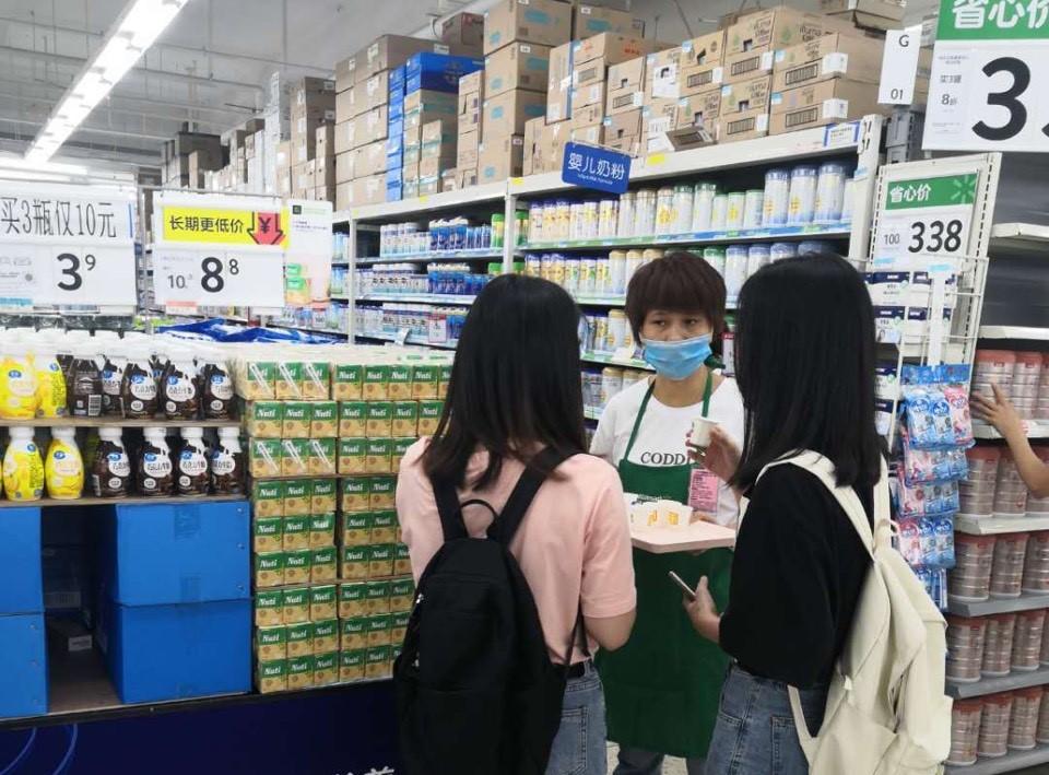 NutiFood mở rộng kênh phân phối thông qua đại siêu thị Walmart - Ảnh 3