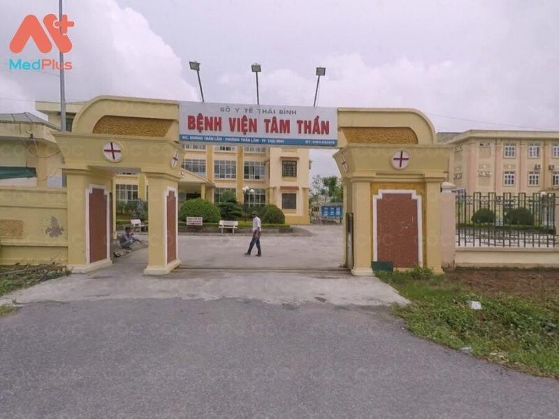 Bệnh viện Tâm thần Thái Bình: Điểm sáng về phong cách và thái độ phục vụ người bệnh - Ảnh 1