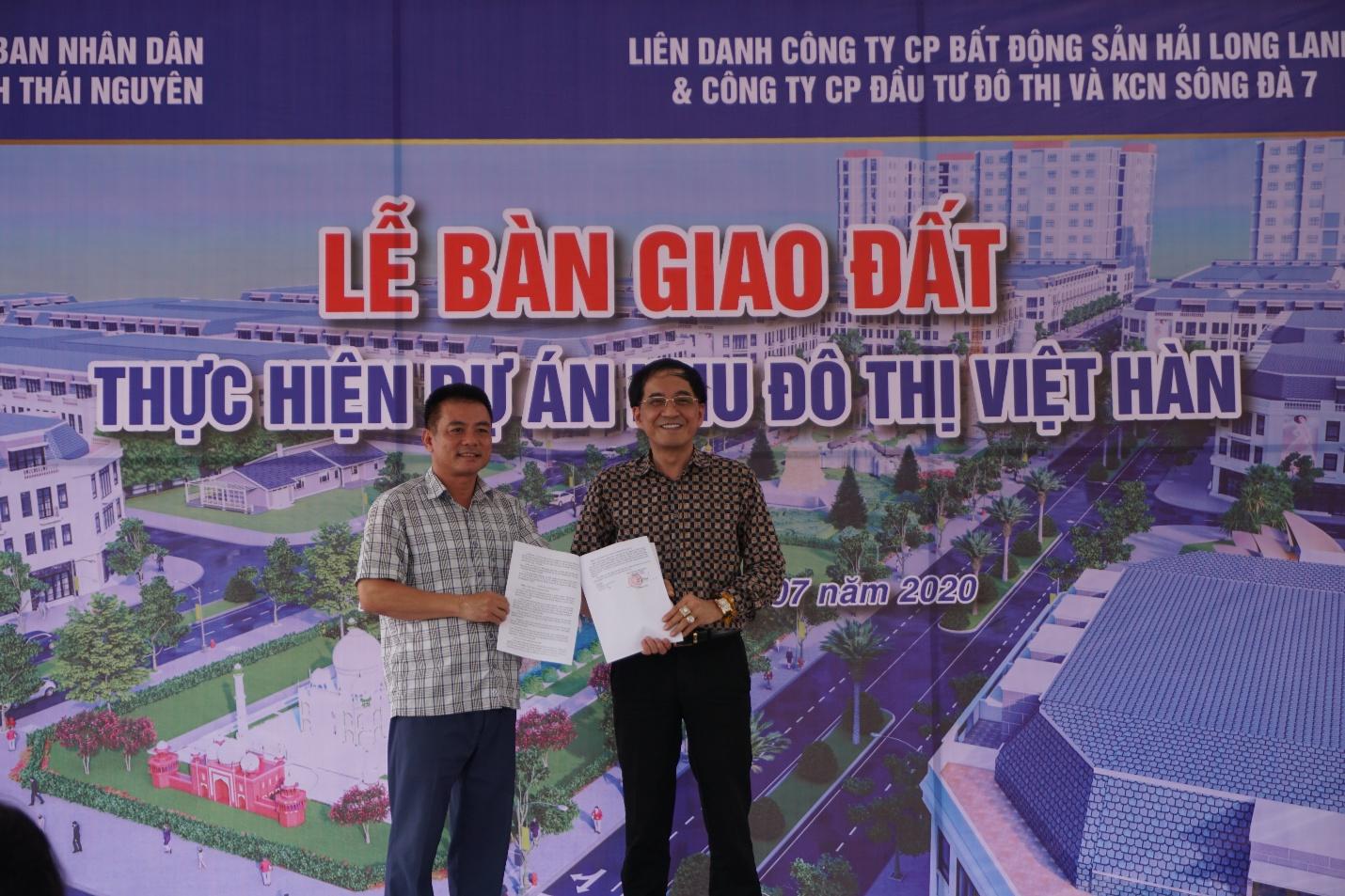 Chủ đầu tư khu đô thị Việt Hàn, Phổ Yên chính thức nhận quyết định bàn giao đất  - Ảnh 1