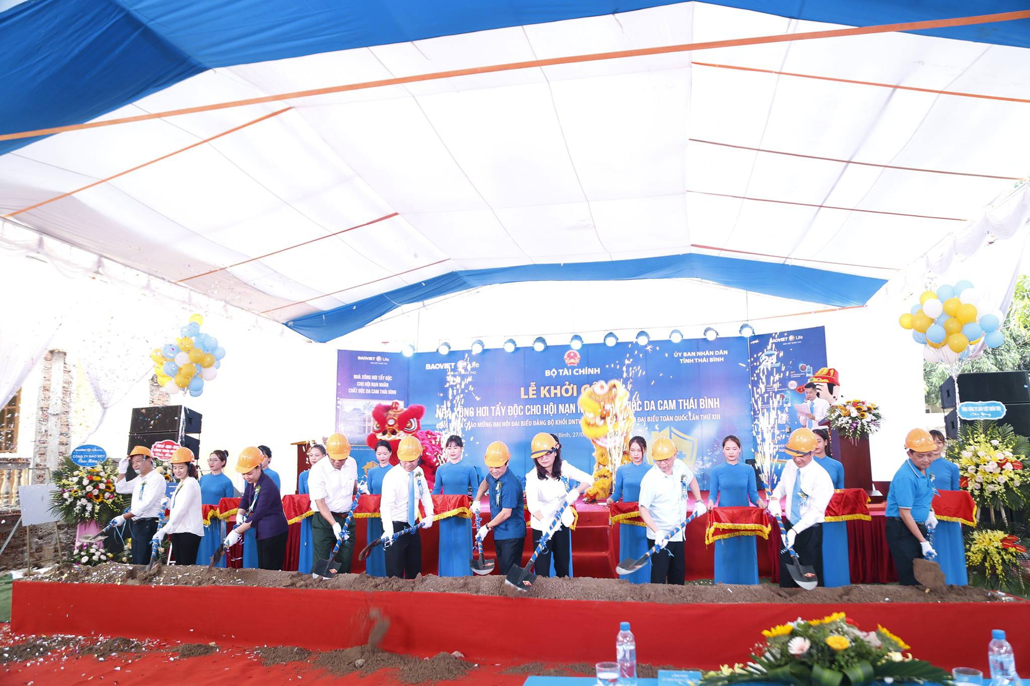 Bảo Việt Nhân thọ đầu tư 3 tỷ đồng xây dựng Trung tâm tẩy độc cho nạn nhân chất độc da cam tại tỉnh Thái Bình  - Ảnh 1