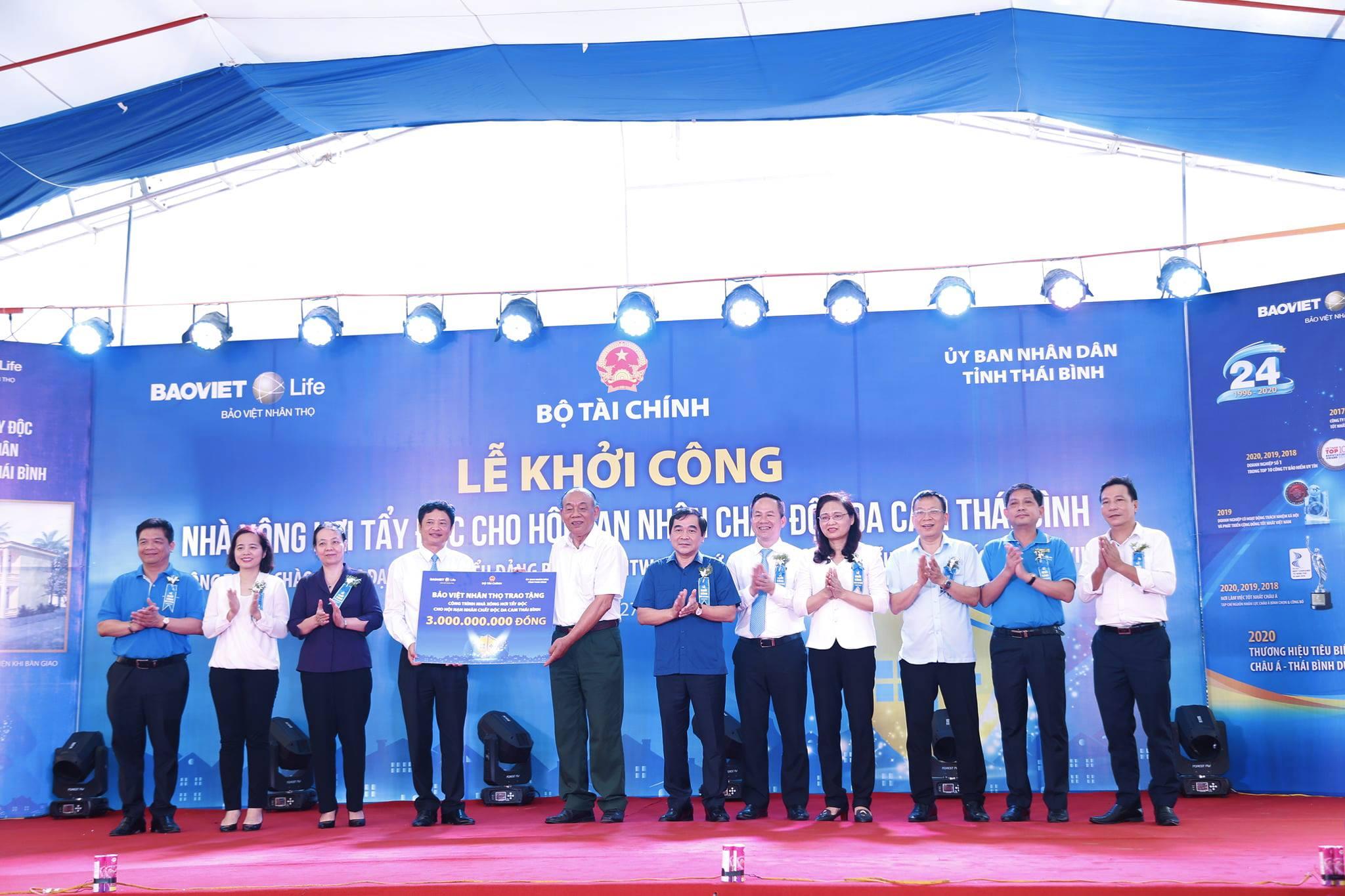 Bảo Việt Nhân thọ đầu tư 3 tỷ đồng xây dựng Trung tâm tẩy độc cho nạn nhân chất độc da cam tại tỉnh Thái Bình  - Ảnh 3