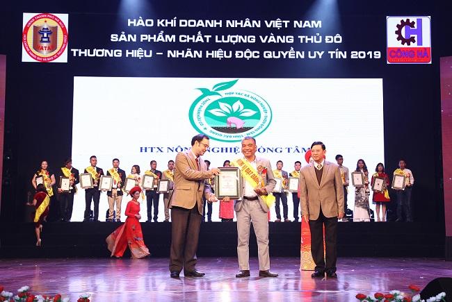 Cựu chiến binh Nguyễn Văn Nghiệp – Tấm gương tiêu biểu vượt khó vươn lên làm kinh tế giỏi  - Ảnh 1