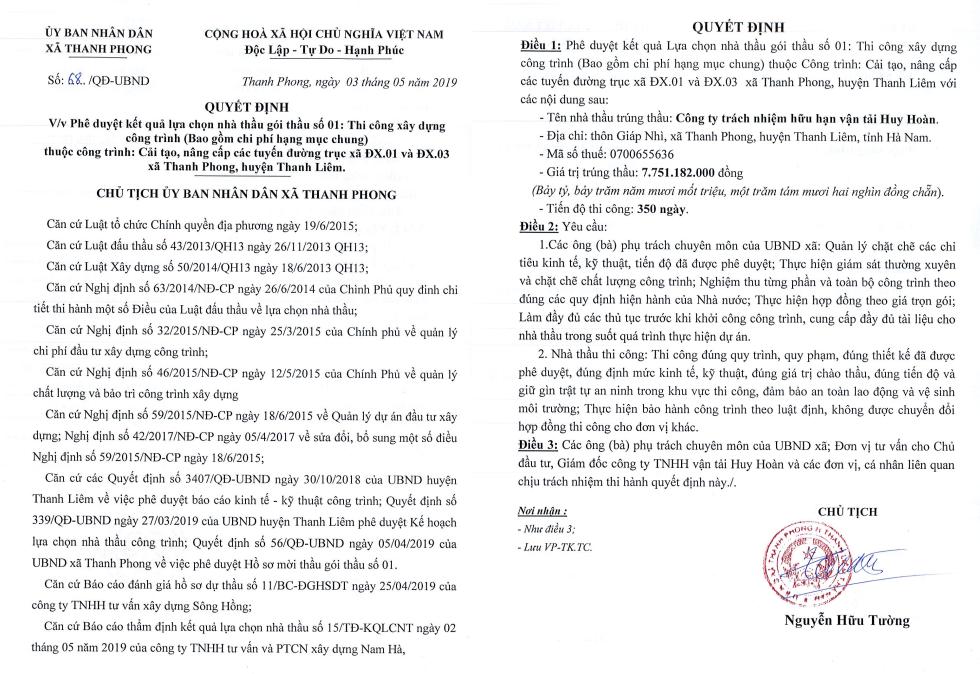 Thanh Liêm, Hà Nam: Tuyến đường do Công ty TNHH Huy Hoàn thi công có dấu hiệu xuống cấp khi chưa nghiệm thu - Ảnh 2