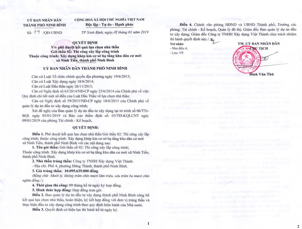 Thành phố Ninh Bình – Bài 1: Sử dụng, quản lý nguồn vốn đầu tư công có lãng phí? - Ảnh 1