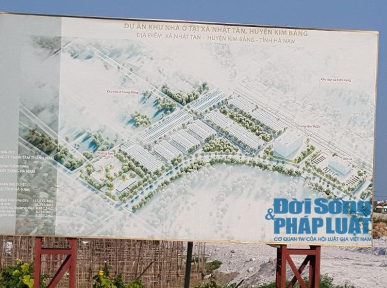 Hà Nam: Cần làm rõ việc mở bán trái phép tại dự án Khu nhà ở Trung Đông - Ảnh 1
