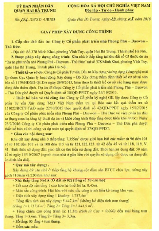 Dự án Green Pearl 378 Minh Khai: Điều chỉnh quy hoạch khu nhà ở thấp tầng khi chưa được phép? - Ảnh 2