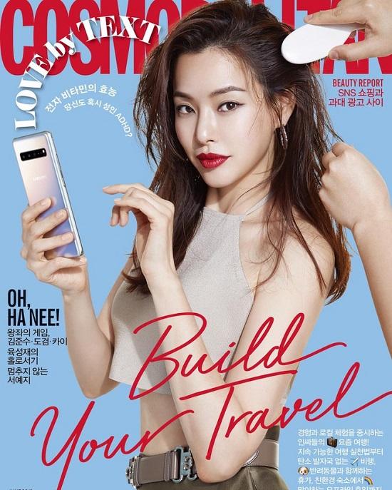"""Nhan sắc rực rỡ của """"Hoa hậu đẹp nhất Hàn Quốc"""" Honey Lee ở tuổi U40 - Ảnh 4"""