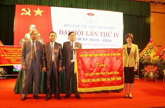 Hội Luật gia tỉnh Thanh Hóa tổ chức đại hội lần thứ IV và ra mắt BCH khóa mới - Ảnh 1