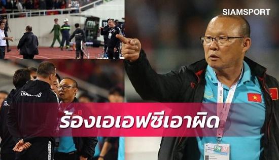 Báo chí Thái Lan nói gì về việc VFF kiện trợ lý ông Akira Nishino miệt thị HLV Park Hang- seo - Ảnh 1