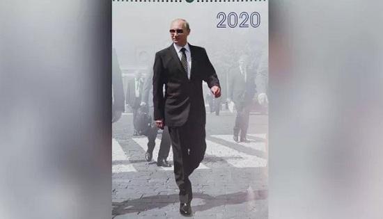 Tổng thống Nga Putin xuất hiện lịch lãm trong bộ lịch 2020 - Ảnh 1