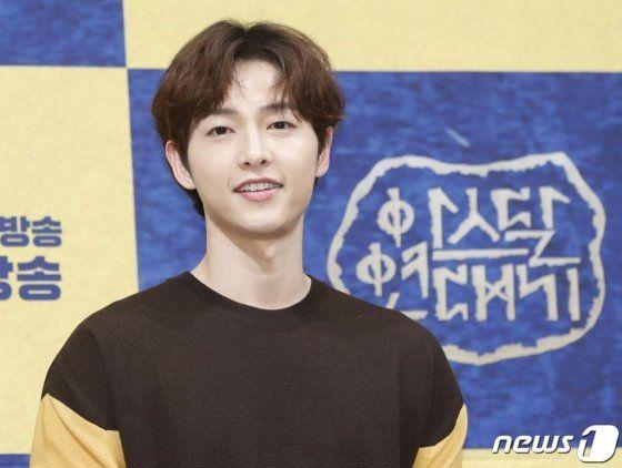 Dự án điện ảnh mới của Song Joong Ki sau khi ly hôn Song Hye Kyo - Ảnh 1