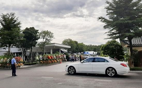Tin tức thời sự mới nóng nhất hôm nay 24/7/2019: Lễ tang của ông Trần Bắc Hà được tổ chức ở Đồng Nai - Ảnh 1