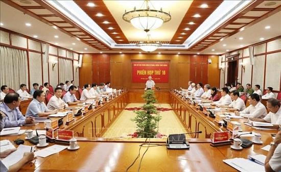 Tổng Bí thư, Chủ tịch nước chủ trì Phiên họp thứ 16 Ban Chỉ đạo Trung ương về phòng, chống tham nhũng - Ảnh 4