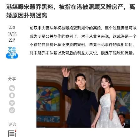 Sốc: Báo Trung Quốc đưa tin Song Hye Kyo có đại gia chăm sóc, tặng bất động sản - Ảnh 1