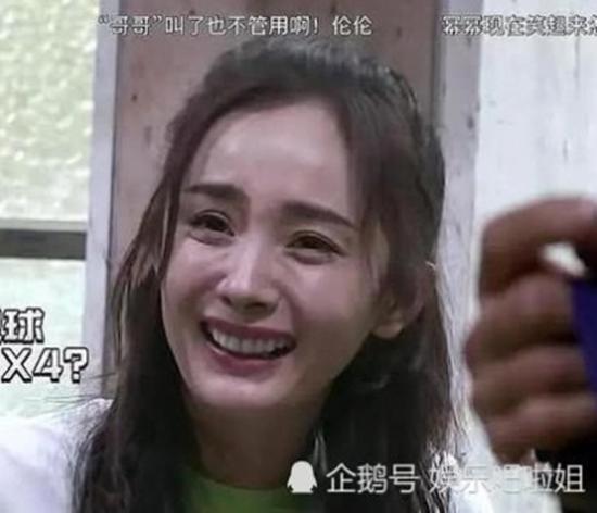 """Loạt khoảnh khắc """"cười tắt nắng"""" khiến dàn mỹ nhân Hoa- Hàn chỉ muốn """"chôn vùi"""" ngay lập tức - Ảnh 3"""