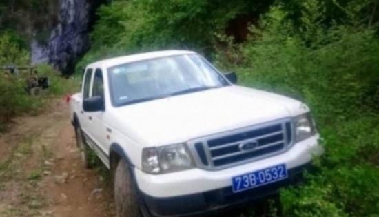 Quảng Bình: Dùng xe công đi du lịch, Giám đốc Trung tâm văn hóa huyện bị kỷ luật khiển trách - Ảnh 1