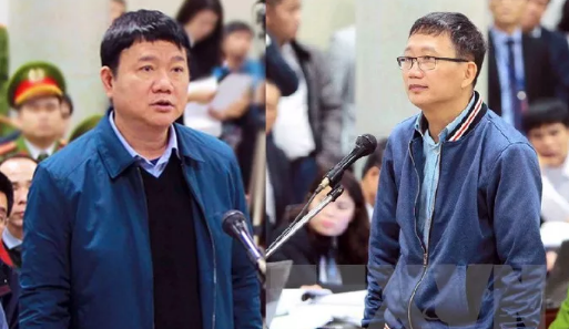 Vụ dự án Ethanol Phú Thọ: Ông Đinh La Thăng, Trịnh Xuân Thanh bị truy tố về tội danh gì? - Ảnh 1