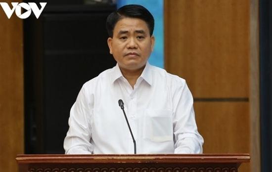 Sáng nay (11/12), xét xử ông Nguyễn Đức Chung và đồng phạm vụ chiếm đoạt tài liệu bí mật Nhà nước - Ảnh 1