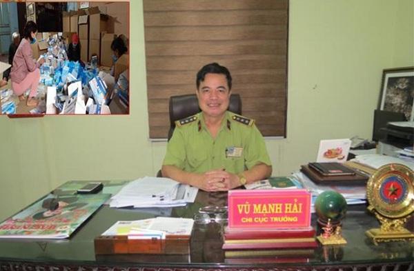 Kỷ luật quyền Cục trưởng Cục quản lý thị trường Bắc Ninh - Ảnh 1