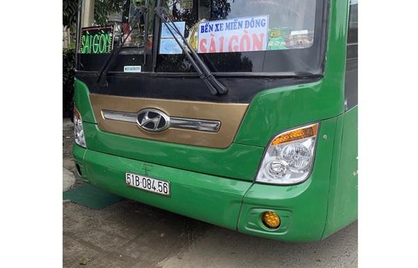 Phú Yên: Tạm giữ xe khách chở nhóm người Trung Quốc nghi nhập cảnh trái phép - Ảnh 1