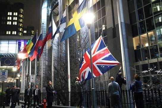 Anh chính thức rời khỏi Liên minh châu Âu - Ảnh 1