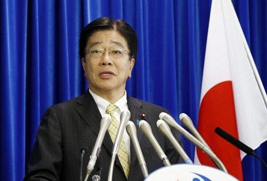 Nhật Bản xác nhận ca tử vong đầu tiên do nhiễm Covid-19 - Ảnh 1