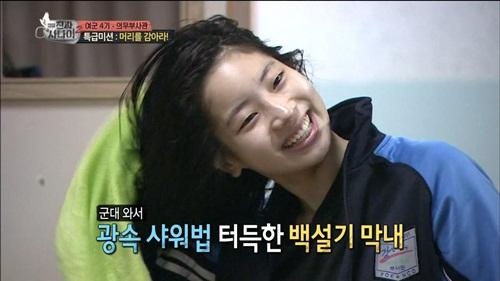 So kè mặt mộc của top visual idol Kpop gen 3: Người xinh ngút ngàn, kẻ khiến fan vỡ mộng vì quá khác lạ - Ảnh 13
