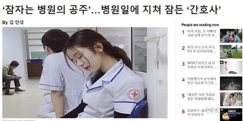 """Cận cảnh nhan sắc 3 """"hotgirl ngủ gật"""" được báo Hàn Quốc hết lời khen ngợi - Ảnh 3"""