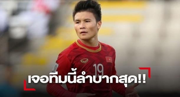 Quang Hải: Thái Lan là đội bóng duy nhất gây rắc rối cho đội tuyển Việt Nam - Ảnh 1