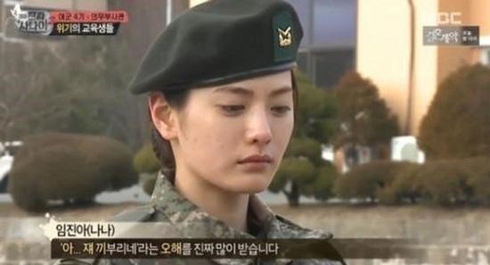 Đọ mặt mộc của những idol Kpop trong show thực tế: Người chuẩn nữ thần, người khác lạ khó nhận ra - Ảnh 10