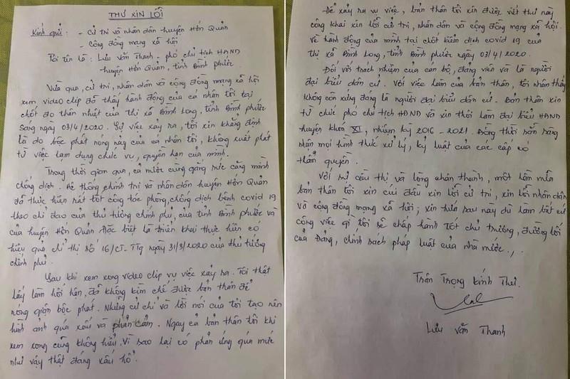 Phó chủ tịch HĐND huyện không chấp hành phòng dịch viết thư xin từ chức, xin lỗi cử tri - Ảnh 1