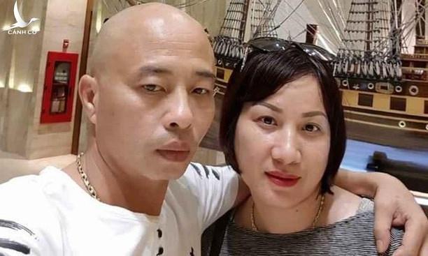 Vụ vợ chồng nữ đại gia Dương Đường bị bắt giam: Khởi tố 4 cán bộ, nhân viên có liên quan - Ảnh 1