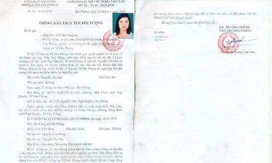 Truy tìm nữ giám đốc ''mất tích'' cùng hơn 250 tỷ đồng tiền huy động - Ảnh 1