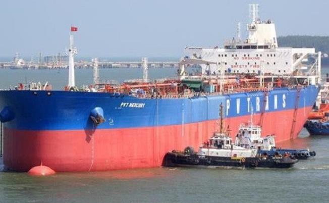 PVTrans cho công ty vốn điều lệ 3000 đồng thuê tàu như thế nào? - Ảnh 1