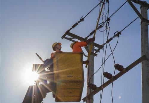 EVN phúc tra 100% khách hàng có sản lượng điện tăng đột biến từ 1,3 lần - Ảnh 1