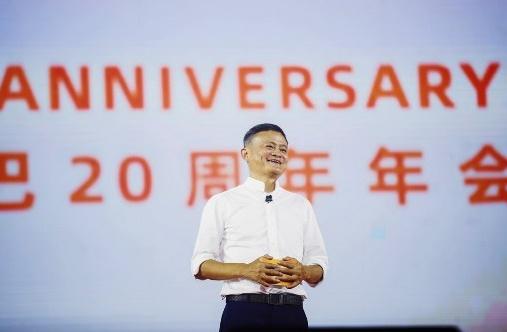 Jack Ma bán 9,6 tỷ USD cổ phiếu Alibaba sau khi nghỉ hưu - Ảnh 1