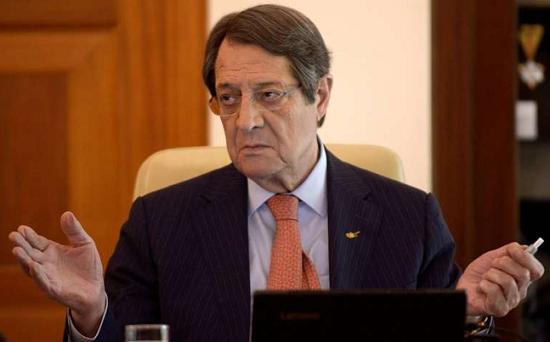 """Cộng hòa Síp sẽ tước quốc tịch 7 người được cấp """"hộ chiếu vàng"""", xem xét lại khoảng 4.000 trường hợp khác - Ảnh 1"""