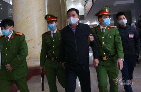 Vụ dự án Ethanol Phú Thọ: Ông Đinh La Thăng, Trịnh Xuân Thanh hầu tòa hôm nay (8/3) - Ảnh 1