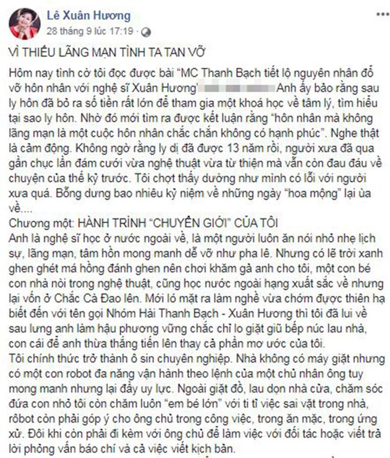 Nghệ sĩ Xuân Hương bất ngờ chia sẻ chuyện quá khứ ồn ào với MC Thanh Bạch - Ảnh 2